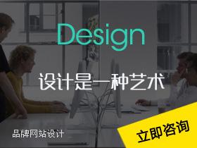 建网站,找昊诺,网站建设设计企业
