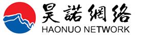 日照专业的网络设计与制作公司-天助昊诺电商服务